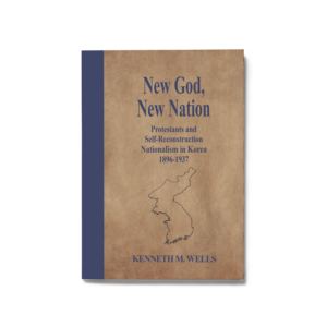 NEW GOD NEW NATION