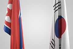 남북정상회담과 판문점 선언, 북한 기독교인들의 목소리를 기다려보자 | The North Korea-South Korea Summit and the Panmunjom Declaration: Let's Wait To Hear From North Korean Christians