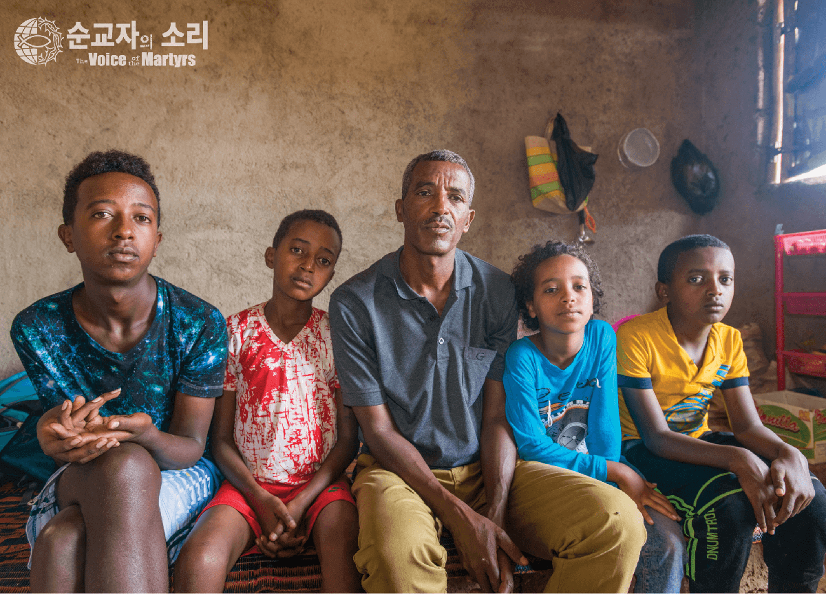 Eritrean-Widower-and-Sons