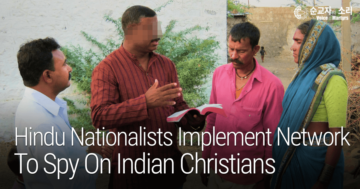 HINDU NATIONALISTS IMPLEMENT NETWORK TO SPY ON INDIAN CHRISTIANS