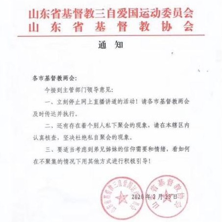 CHINA | MAR. 18, 2020 — Online Preaching Banned