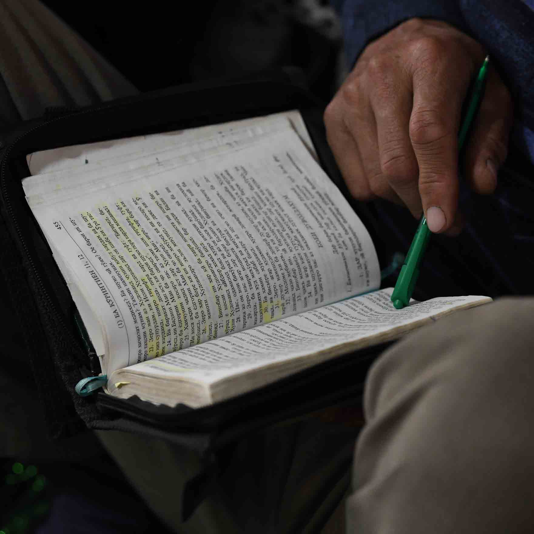 TAJIKISTAN  | APR. 24, 2020  – Church Leaders Fined for Translating the Bible