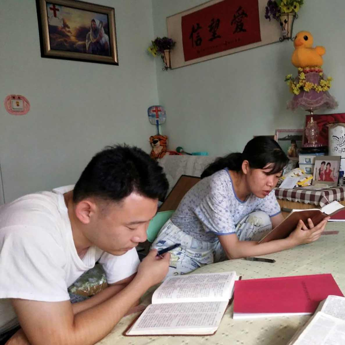 CHINA   JUN. 26, 2020 — Pastor Arrested During Online Meeting