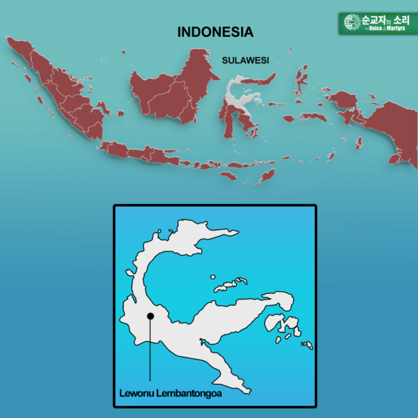 Indonesia MAP ENG (1)