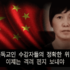 CHINA: Christian prisoners located; letters of encouragement sought