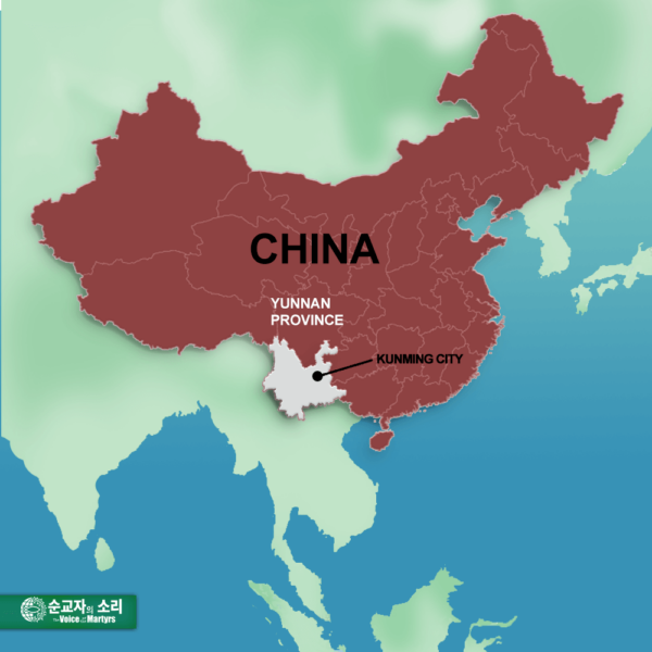CHINA Christian prisoners located; letters of encouragement sought MAP EN (1)