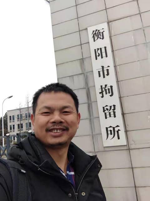 CHINA | AUG. 20, 2021 — Officials Release Street Preacher from Residential Surveillance