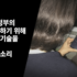 NORTH KOREA: MINISTRY GOES LOW-TECH TO EVADE STATE SURVEILLANCE